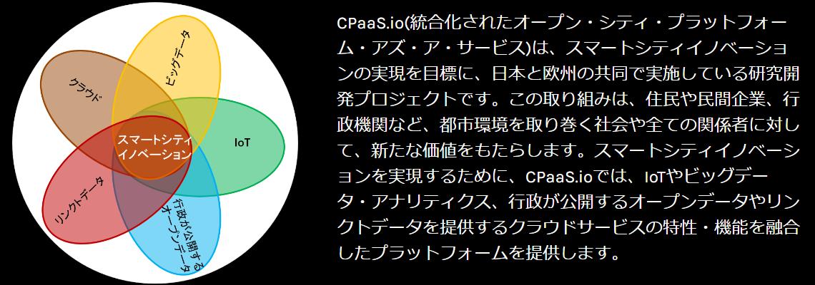 jp-website
